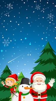 Веселая рождественская открытка фон с copyspace