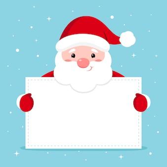 Векторная рождественская иллюстрация забавного санты, держащего чистый лист бумаги copyspace для текста.