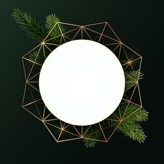 モミの枝と幾何学的形状の丸いクリスマスリース。 copyspaceのある円。