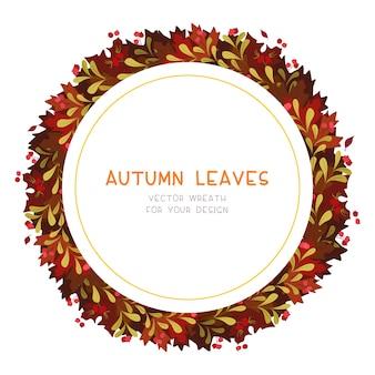 秋の赤い葉フラットベクトル装飾的なラウンドフレーム。赤いギルダー果実とレトロな秋の紅葉。 copyspaceと季節の植物の花輪
