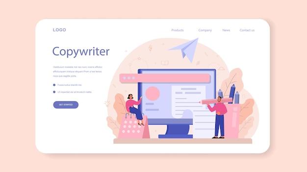 Copywriter web banner or landing page
