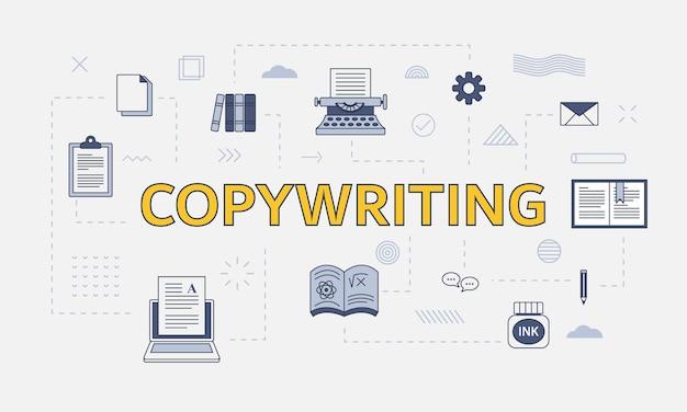 Концепция копирайтинга с набором иконок с большим словом или текстом в центре