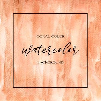 산호 색 유행 바다 셸 수채화 및 골드 구 아 슈 질감 배경 인쇄 벽지