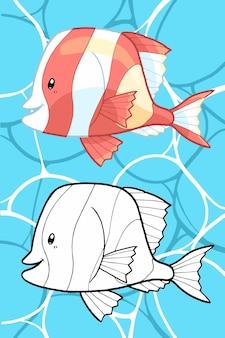 サンゴ礁の魚