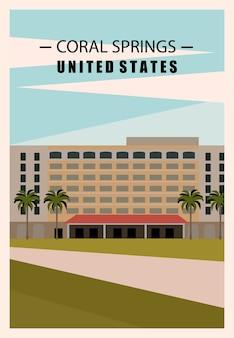 コーラルスプリングス、アメリカの都市のレトロなポスター。