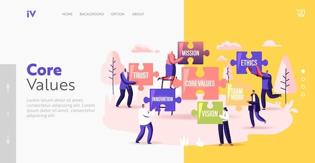 핵심 가치 소개 페이지 템플릿. 기본 비즈니스 원칙 신뢰, 사명, 윤리, 비전 또는 혁신으로 거대한 퍼즐을 들고 있는 작은 기업인 캐릭터. 만화 사람들 벡터 일러스트 레이 션