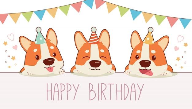 Corgi dog with happy birth day party. illustation