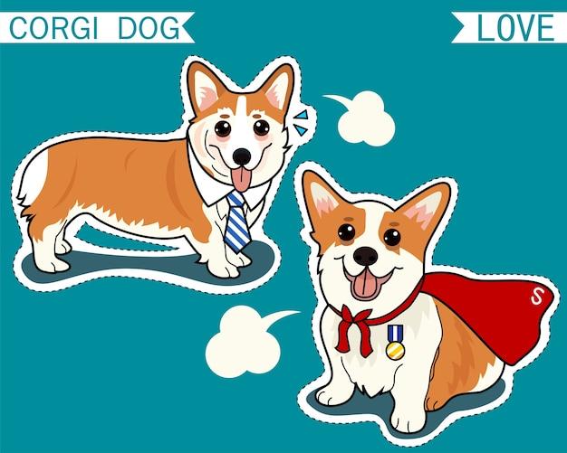 Корги собака