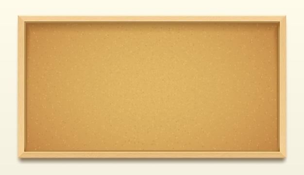 木製フレームの背景、現実的なコルクボードまたはピンや画鋲のメモの掲示板のコルクボード。掲示メモとタスク投稿用のオフィスコルクボードまたは学校のメッセージピンボード