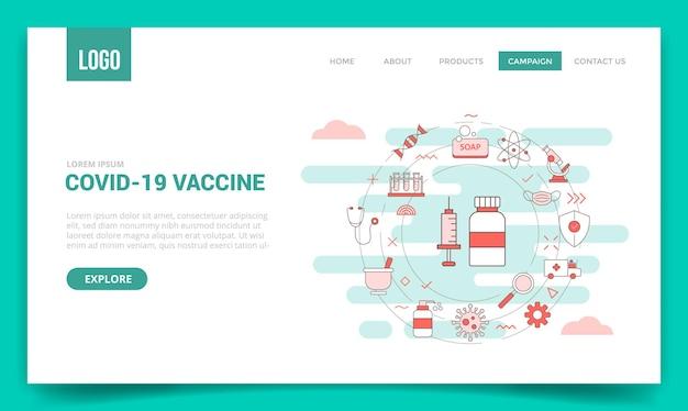 Концепция вакцины corona covid-19 со значком круга для шаблона веб-сайта или баннера целевой страницы, иллюстрация стиля контура домашней страницы