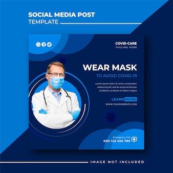 Шаблон флаера квадратного сообщения в социальных сетях вируса короны