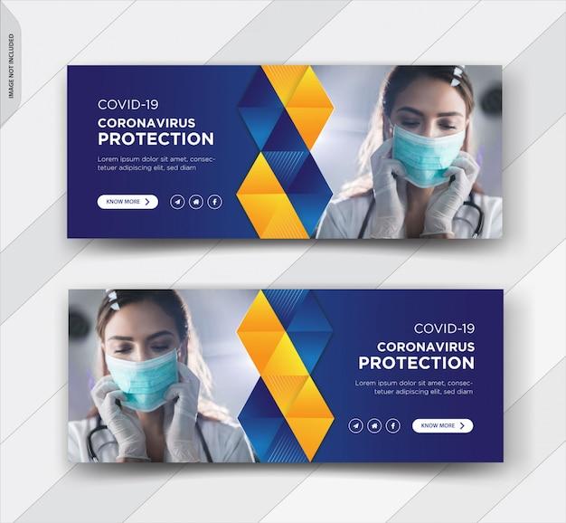コロナウイルス警告facebookカバーデザイン Premiumベクター