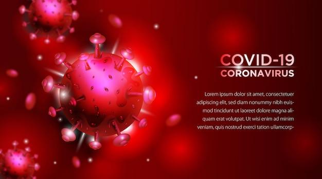 Коронавирус 2019-нков и вирусный фон с болезнью клеток вектора eps