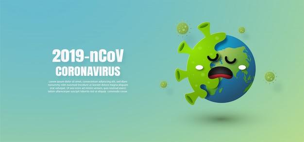 コロナウイルス2019-ncovコンセプトcovid-19による感染した世界のバナーの背景