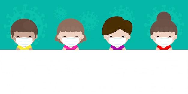 흰색 배경 일러스트 레이 션에 고립 된 큰 간판을 들고 얼굴 마스크를 쓰고 귀여운 아이 소년과 소녀와 코로나 바이러스 2019-ncov 또는 covid-19 질병 예방 개념
