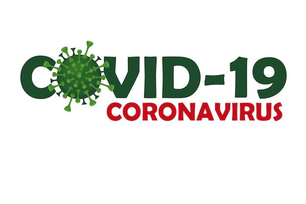 코로나 바이러스와 covid-19.