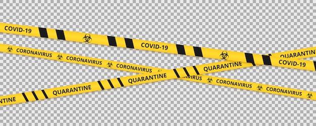 隔離テープ枠のコロナウイルス背景。警告コロナウイルスは黄色と黒の縞模様を検疫します。