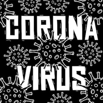 コロナウイルスの黒と白のバナー広場。
