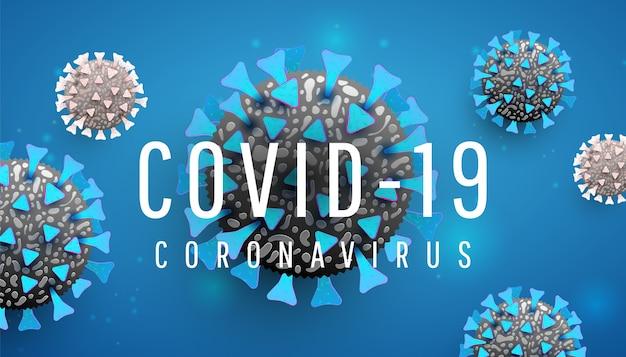 그라데이션 배경의 코로나 바이러스 세포 글로벌 감염