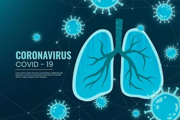 肺を持つコロナウイルスの概念