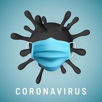 コロナウイルスcovid-19。ウイルスユニット医療マスクのイラスト。世界的大流行の概念。