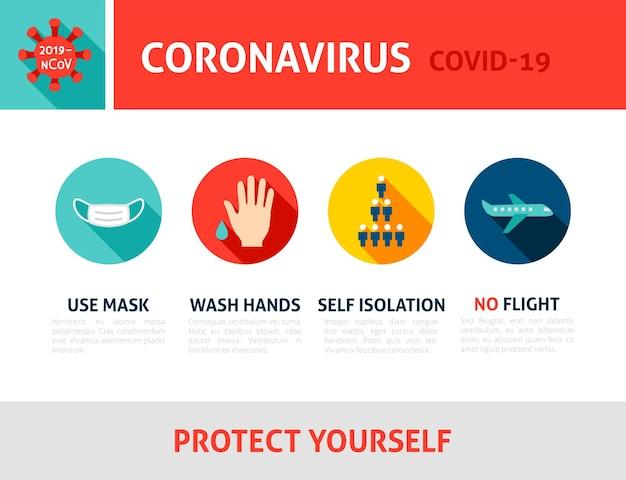 코로나바이러스 코비드 19 인포그래픽. 텍스트와 의료 개념의 평면 디자인 벡터 일러스트 레이 션.