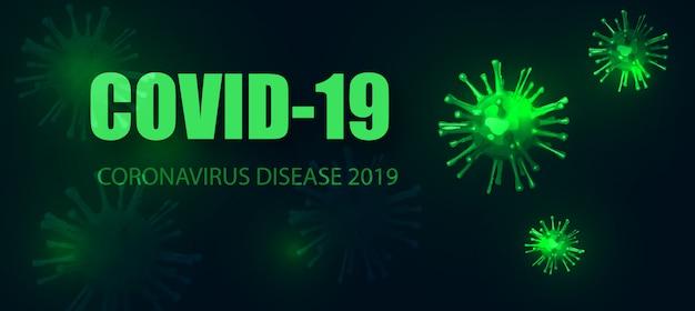 コロナウイルスcovid-19。感染性ウイルスの顕微鏡像。伝染病の伝播。コロナcovid-19。