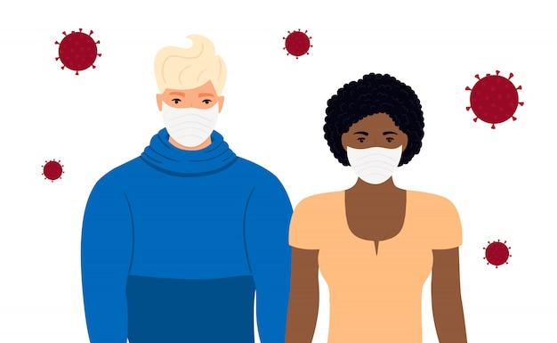 コロナウイルス。 covid19。新規ウイルス2019-ncov。検疫の概念は、感染を防ぎます。男と女の保護医療フェイスマスク。
