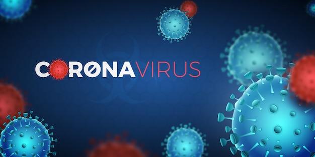 コロナウイルス。 covid19。ウイルス。暗い青色の背景に抽象的な3 dウイルス分子。アレルギー細菌、微生物、医療、ヘルスケア、微生物学の概念。病原菌、病原菌。