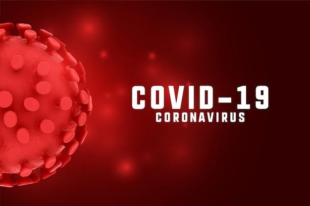 Вспышка коронавируса covid19 в красных тонах