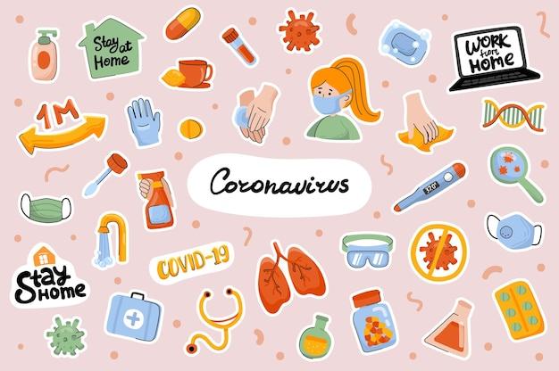 코로나 바이러스 귀여운 스티커 템플릿 세트