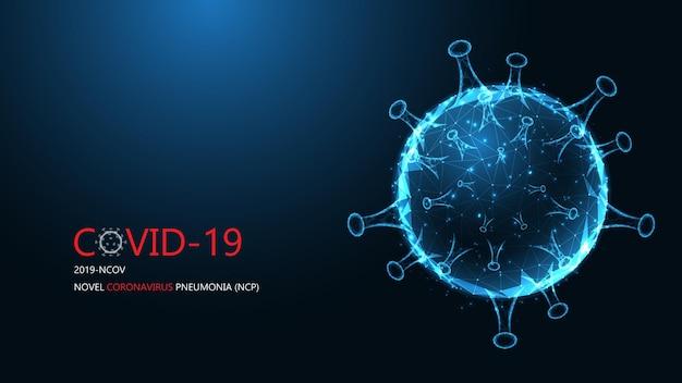 Коронавирусная болезнь 2019 (covid-19)