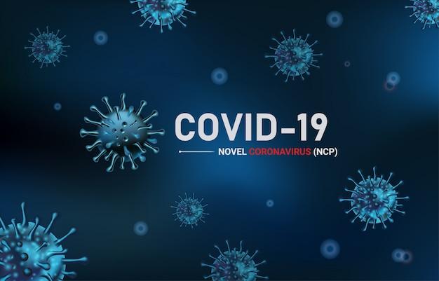 コロナウイルス病covid-19感染。浮遊中国病原体呼吸器インフルエンザコビッドウイルス細胞。