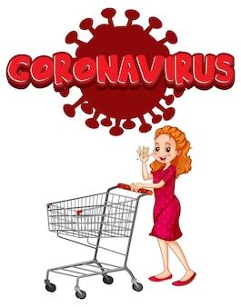 白い背景で隔離のショッピングカートのそばに立っている女性とコロナウイルスフォントデザイン