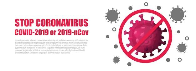 赤い禁止記号のコロナウイルスアイコン。感染を止める