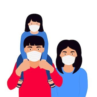 Коронавирус в китае. новый вирус 2019-нков. понятие карантина, предотвращения заражения китайской семьей. отец, мать и ребенок в защитных медицинских масках.