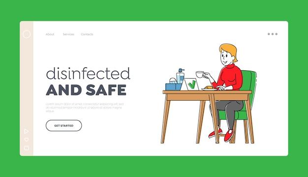 コロナウイルス感染予防のランディングページテンプレート