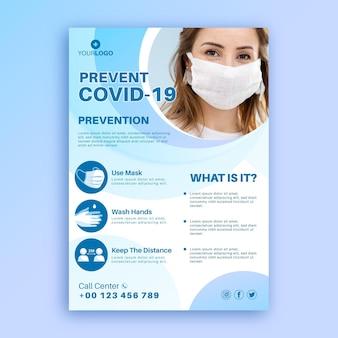 コロナウイルスの有益なチラシテンプレート