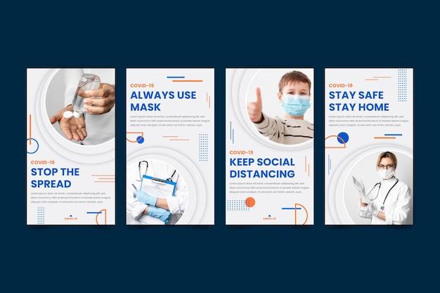 Истории о коронавирусе в instagram