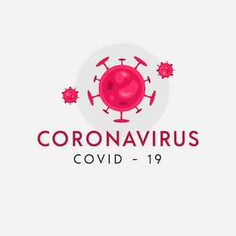Шаблон логотипа коронавирус