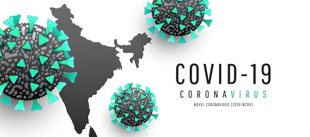 コロナウイルスマップ、コロナウイルスは白い背景に広がります。 、世界インド地図コロナウイルスまたはcovid-19