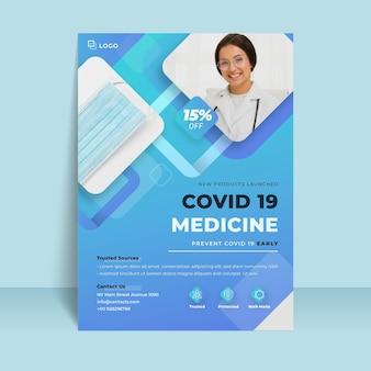 사진이있는 코로나 바이러스 의료 제품 전단지