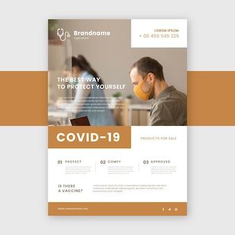 Флаер о медицинских продуктах с коронавирусом с фото Бесплатные векторы