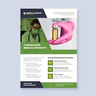 Флаер по медицинским товарам, связанным с коронавирусом