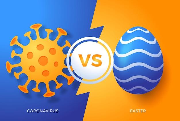 코로나 바이러스 또는 행복 한 부활절 그림. 바이러스 covid-19 및 부활절 달걀 아이콘 대의 창조적 인 개념.
