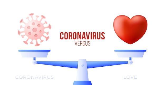 コロナウイルスまたは愛のイラスト