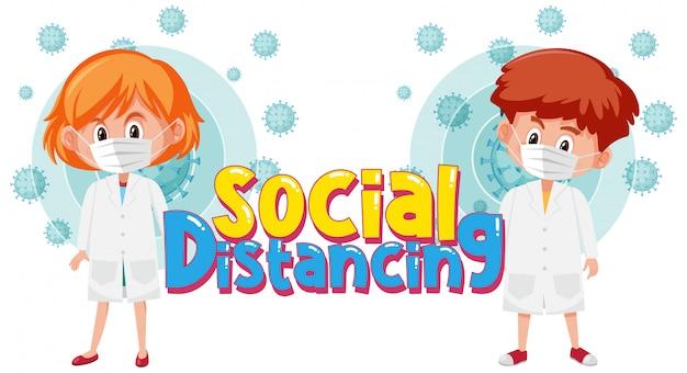 コロナウイルスのポスターデザイン、子供と言葉の社会的距離