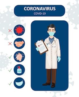 コロナウイルス予防、2019-ncov、covid-19。