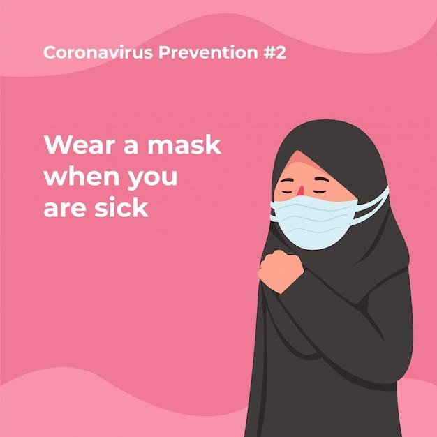 Объявление о профилактике коронавируса