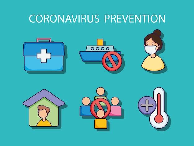 コロナウイルス予防アイコンセット